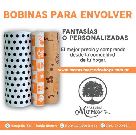 Imagen para la categoría BOBINAS PERSONALIZADAS